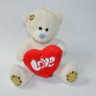 Тедди белый Love  25см.№16