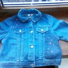 Джинсовая куртка 2-3 года- Ladybird