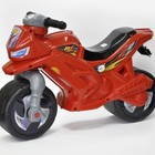 купить недорого мотоцикл каталка Орион 501