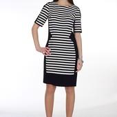 Платье для беременных в полоску Miriam