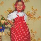 Костюм матрешки, Маши, кстюм Маша , матрешка прокат Киев