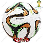 Мяч футбольный Brazuca Final Rio (№5, 5 сл., сшит вручную)
