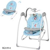 Качели Шезлонг SG119 детская с электроприводом музыкальная качеля качалка