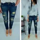 джинсы бойфренд с дырками