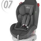 Автокресло Baby Design Milo 0-25 кг Новинка