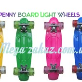 Скейтборд/скейт пенни борд (Penny Board) со светящимися колесами: 5 цветов
