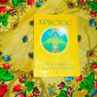 Космiчна Абетка -книги для родителей, желающих обучать своих детей азбуке и знаниям о мире с новых,