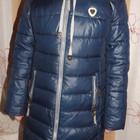 Зимняя куртка (пуховик на холофайбере), 48-52р.