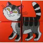 Набор кубиков. Собери картинку. Домашние животные 79 9*9*9 см.