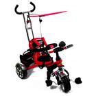 Распродажа. Велосипед трехколесный Combi Trike Tilly bt-ct-0012