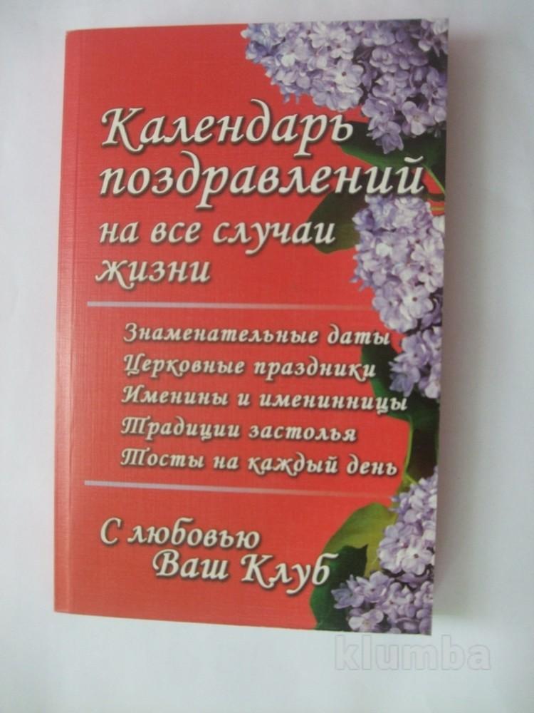 Сценка поздравления от цветов