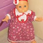 Кукла пупс Fishel 28 см