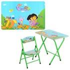 Детский столик со стульчиком Даша.Код: DT 19-12