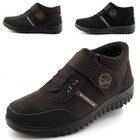Кроссовки- ботинки теплые на резинке-липучке! Цена -качество-100%! Под заказ!