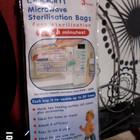 Стерилизатор для бутылочек в микроволновке