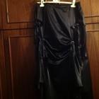 Длинная юбка, атлас
