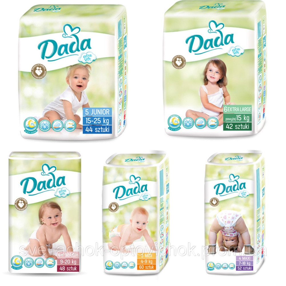 Подгузники dada extra soft памперсы дада екстра софт все размеры 2, 3, 4, 4+, 5, 5+ польша фото №1