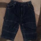 джинсы на модника