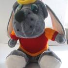 Мягкая игрушка Собачка 17 см.