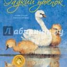 Детские Книги изд-ва Махаон в наличии