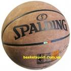 мяч баскетбольный Spelding NBA натуральный замш