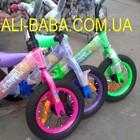Новинка!Детский велобалансир (беговел, велобег)Надувные колеса!