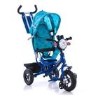 Трехколесный велосипед Azimut Lambortrike AIR с фарой синий (BC 17B (AIR) Fara синий)