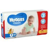Подгузники Huggies Cassic 3,4,5