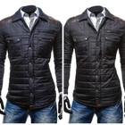 Молодежная мужская стеганная куртка