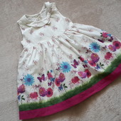 красивенное платье на принцессу