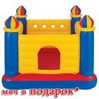 Игровая площадка Intex Надувной замок 48259