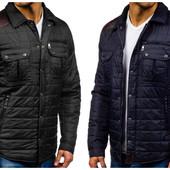 Мужская демисезонная стеганая куртка,куртка молодежная мужская