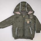 Курточка теплая для мальчика на рост 92 см (Okay)