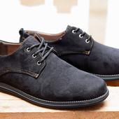 мужские спортивные туфли