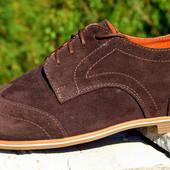 Туфли Брогги  Мужские Brogg  размеры 40-45 257\3