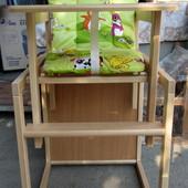 Cтол стульчик высокий раскладной  с пластиковой солешницей