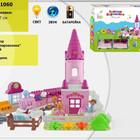 Конструктор детский 1060 Волшебное путешествие, аналог Лего