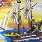 Конструктор детский 307 Пиратский корабль Brick (брик) корабль пиратов