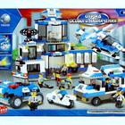Конструктор M38-B0193 полиция, полицейский участок, штаб м38 в0193 Sluban 0193