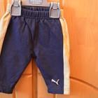 Спортивные штанишки унисекс фирмы PUMA