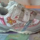 Кроссовки для девочки размер 27