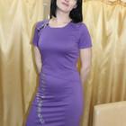 Оригинальное фиолетовое платье Молния, размер 44, распродажа