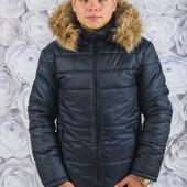 Мужская куртка зимняя 137 (3 цвета)