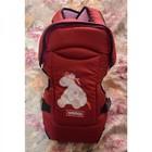 Рюкзак-переноска Womar №15 Exclusive темно-красный (5902745020358-1)