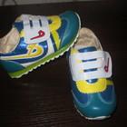 кроссовочки для мальчика 21 24,с мигалками