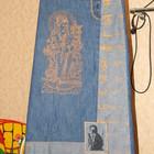 Оригинальная юбка Размер S - M ( 42 - 44 )