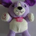 продам интерактивного щеночка My Pal Violet. от Leap Frog.