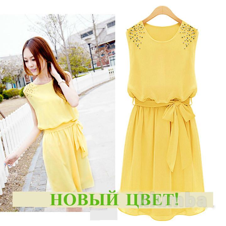 Шифоновые желтые платья