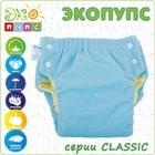 Трусики-подгузники Экопупс классик, без вкладыша ,6-12 кг