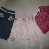 Пакет одежды для девочки 9-12мес (брюки джинсы платье юбка)